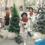 Коледен спектакъл